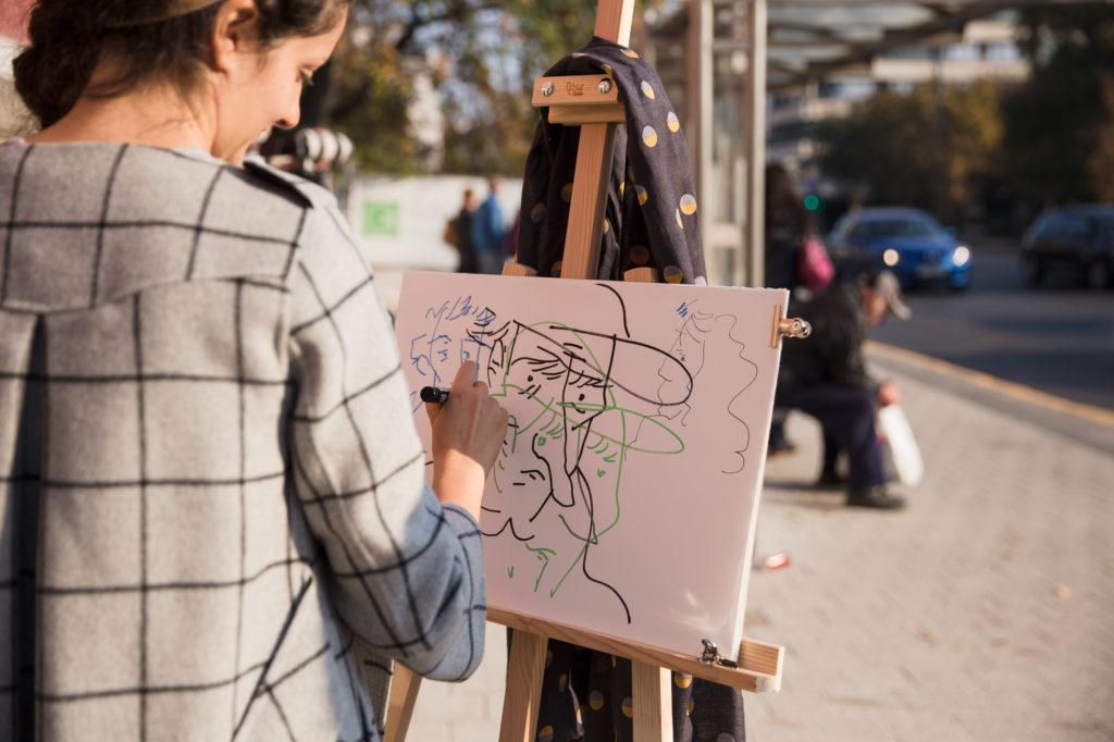 Следваща спирка: изкуство. Албена Лимони, спирка Софийски университет