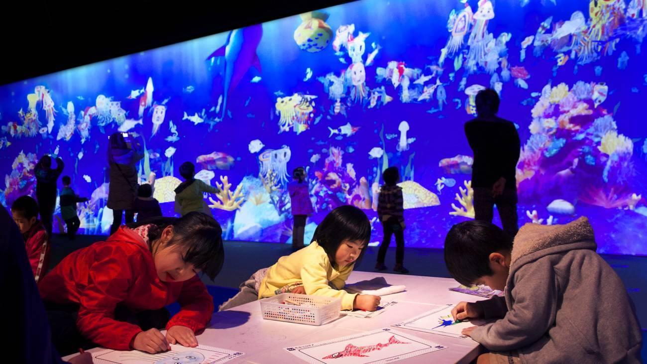 Sketch Aquarium, Музей за дигитално изкуство MORI