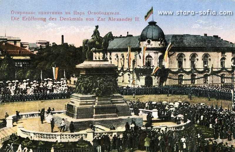 Тържественото откриване на паметника на Цар Освободител на 30 август 1907г.