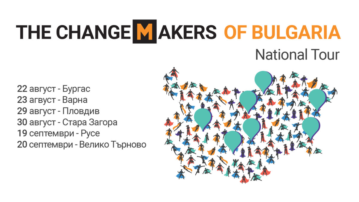 The ChangeMakers of Bulgaria