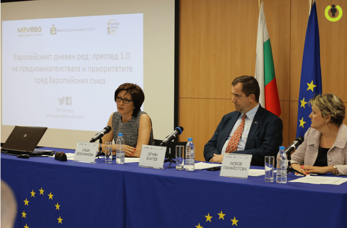 Bulgaria is part of the main priorities of the European agenda