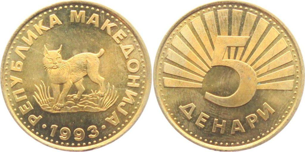 Five denar coin