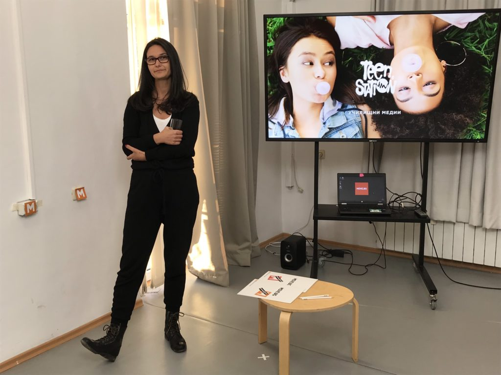Двигателите на промяната София: Евелина Павлова разказва за TeenStation
