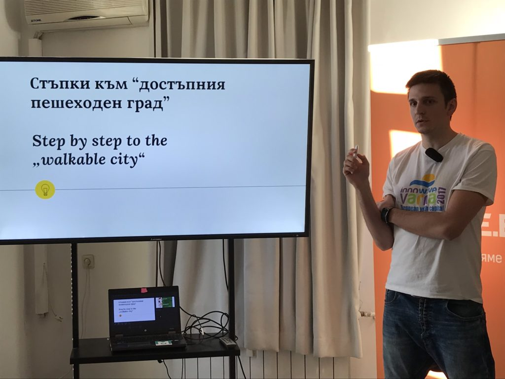 Двигателите на промяната София: арх. Явор Панев разказва за Таляна
